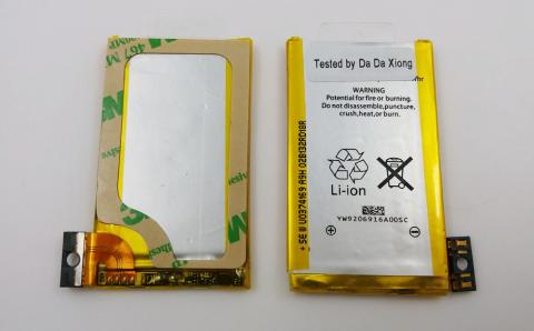 da da xiong Replacement Battery Compatible With Apple iPhone 3G