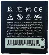 HTC OEM Replacement 1200 mAh Battery for HTC Inspire 4G