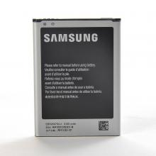 OEM Replacement Battery for Galaxy Note 2 - 3100mAh